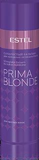 PB.2Серебристый бальзам для холодных оттенков блонд  ESTEL PRIMA BLONDE (200 мл)