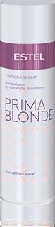PB.4Блеск-бальзам для светлых волос  ESTEL PRIMA BLONDE (200 мл)