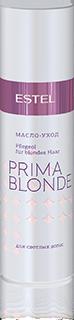 PB.8Масло-уход для светлых волос  ESTEL PRIMA BLONDE (100 мл)