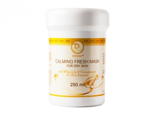 Успокаивающая и освежающая маска для сухой, чувствительной кожи с экстрактами белой лилии, граната и листьев оливы.  ., 9027250, 250 мл., Renew