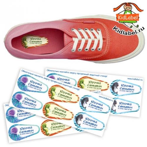 299 479 Стикеры для обуви FreeStyle (18 шт) 19 вариантов дизайна!