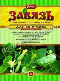 Завязь для огурцов (2гр.) (Стим.плодообразования)