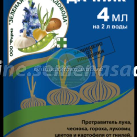 Максим Дачник(4мл) ам.пластик  (лука,чеснока и семенной картоф.перед посадкой)