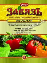 Завязь овощная (10гр.) (Стим. плодообразования)