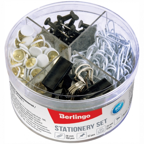 Код 212037 Набор мелкоофисных принадлежностей Berlingo, 400 предметов, пластиковая упаковка