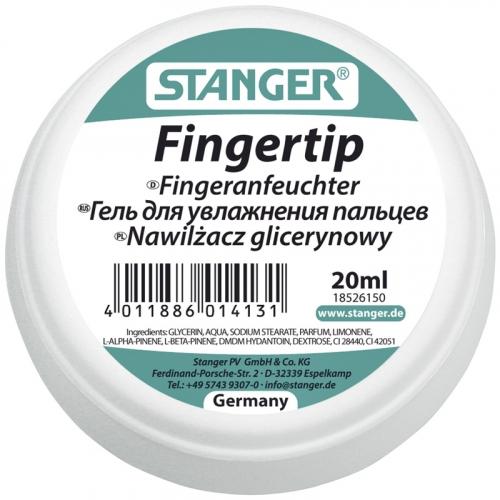 Код 218772 Подушка увлажняющая Stanger, гелевая, 20мл