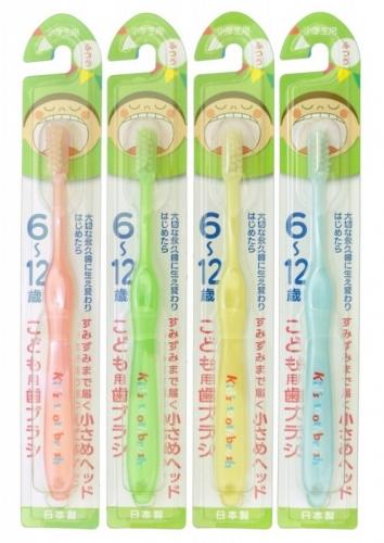 Зубная щетка средней жесткости для детей 6-12 лет Child Toothbrush 1 шт. CREATE