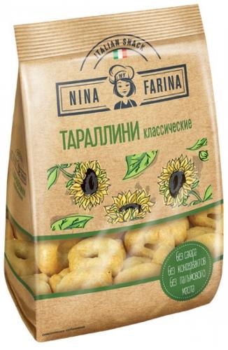 ВТ002 Тараллини Nina Farina классические, 180 г.