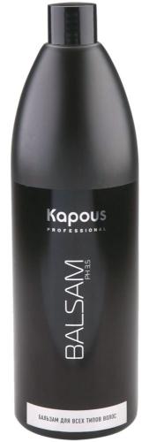 Kapous проф. Бальзам для всех типов, 1000мл
