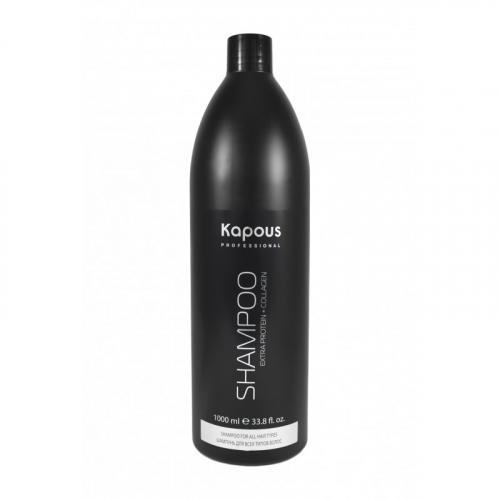 Kapous проф. Шампунь для всех типов волос
