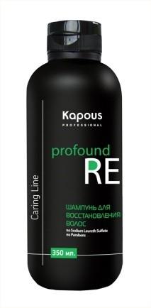 Kapous ST Шампунь для восстановления волос 350 мл