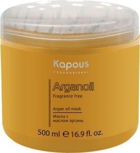 Kapous AR Маска с маслом арганы 500мл