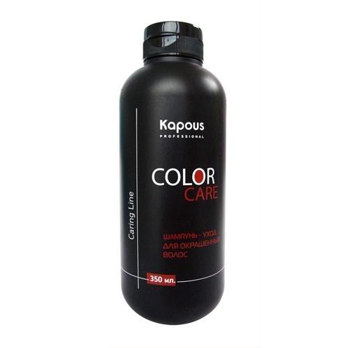 Kapous ST Шампунь для ухода за окрашенными волосами 350 мл