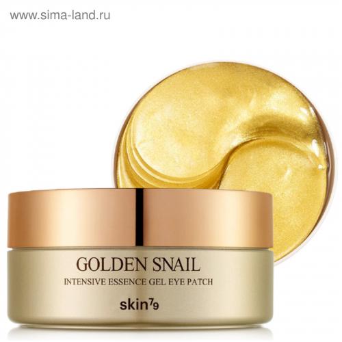910рSkin79 Golden Snail Intensive Essence Gel Eye Patch Патчи для области вокруг глаз, 60 шт.