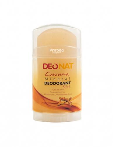 Минеральный дезодорант стик ДеоНат с экстрактом куркумы, 100 г