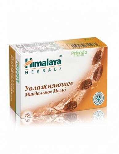 Увлажняющее миндальное мыло Himalaya Herbals, 75 г