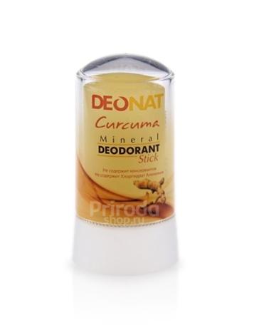 Минеральный дезодорант стик ДеоНат с экстрактом куркумы, 60 г