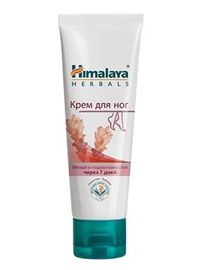 Крем для ног Himalaya Herbals, 75 г