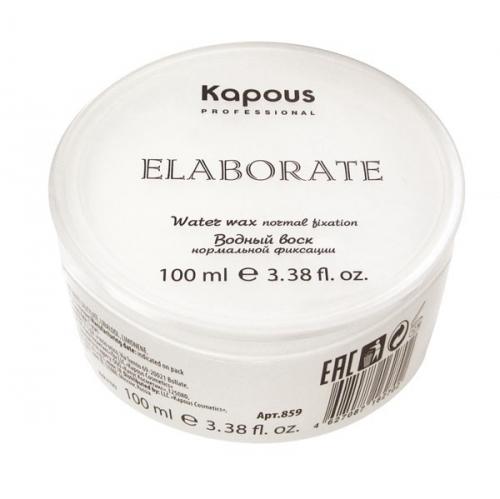 Kapous STY Водный воск нормальной фиксации «Elaborate» 100мл