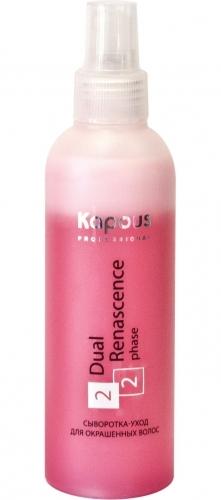 Kapous Сыворотка-уход для окрашенных волос 200мл