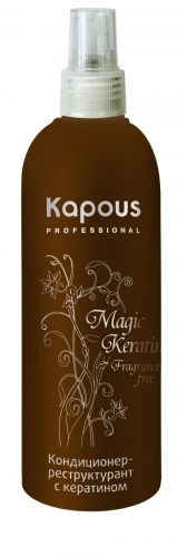 Kapous KR Кондиционер - реструктурант с кератином 200мл