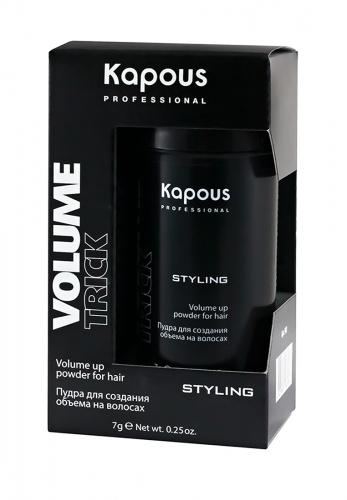 Kapous STY Пудра для придания объема на волосах 7г