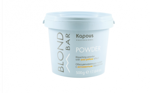 Kapous BB обесцвечивающая пудра с антижёлтым эффектом