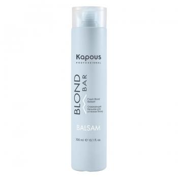 """Kapous BB Освежающий бальзам для волос оттенков блонд серии """"Blond Bar"""" 300 мл"""