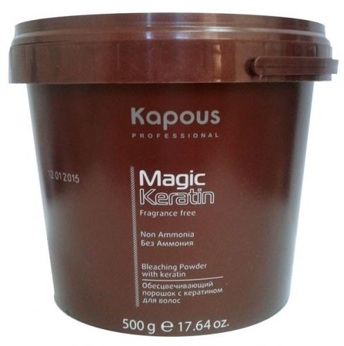Kapous KR Осветляющий порок
