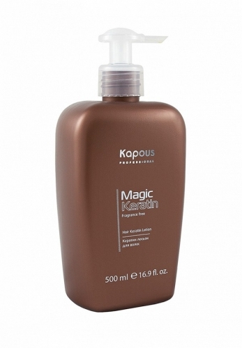 Kapous KR Кератин лосьон для волос 500мл