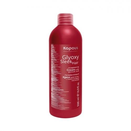 Kapous GL Распрямляющий крем для волос с глиоксиловой кислотой, 500 мл
