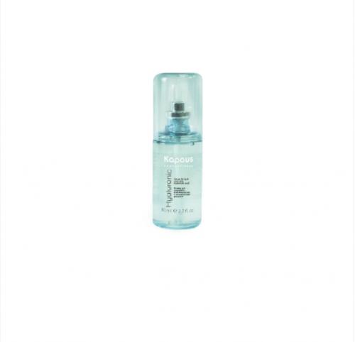 Kapous HG Флюид для секущихся кончиков волос с гиалуроновой кислотой, 80 мл