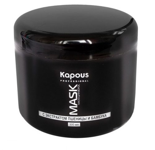 Kapous Маска для волос с экстрактом пшеницы и бамбука 500мл
