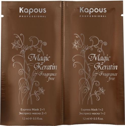 Kapous KR Экспресс маска для восстановления волос 2 фазы