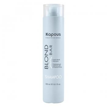 "Kapous BB Освежающий шампунь для волос оттенков блонд серии ""Blond Bar"" 300 мл"