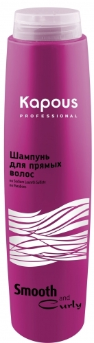 Шампунь для прямых волос серии «Smooth and Curly» 300мл