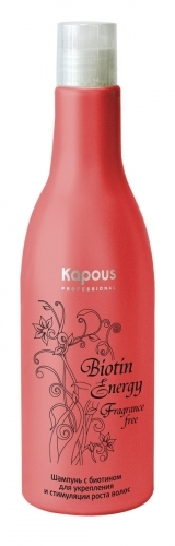 Kapous BT Шампунь с биотином для укрепления и стимуляции роста волос 250мл