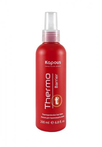 Kapous Лосьон для термозащиты волос серии