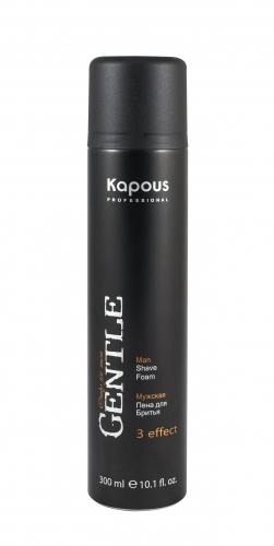 Kapous MEN Мужская пена для бритья 3 effect 300мл