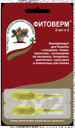 Фитоверм 2 амп*2 мл на блистере / 100шт Зел. Аптека Садовода