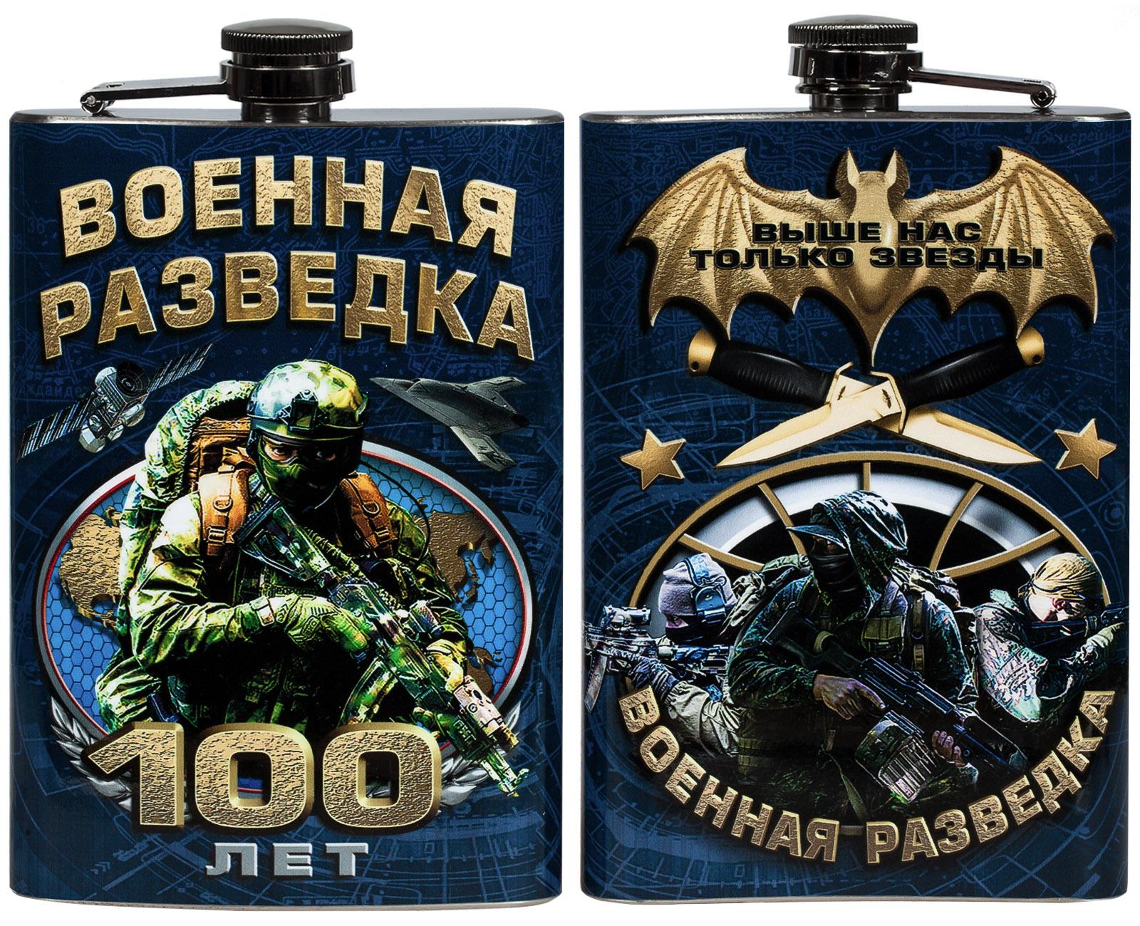 Открытки к 100 летию военной разведки