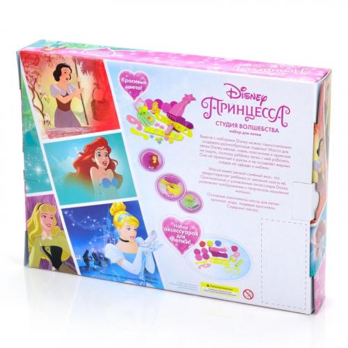 Disney Набор для лепки Принцесса