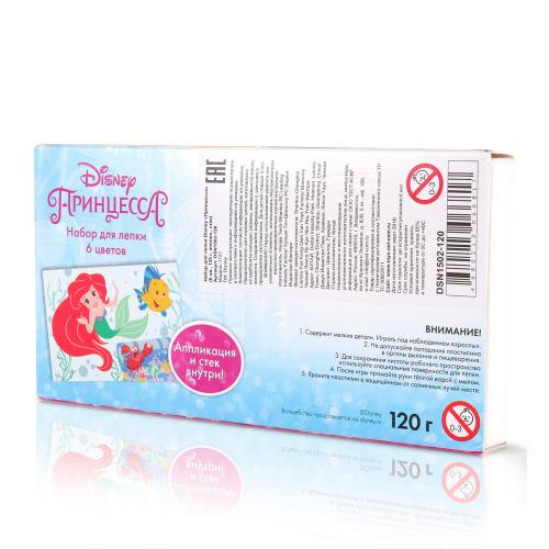 **Disney Набор для лепки «Принцесса» (6 цв., 120 г, апплик., стек)