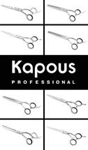 Профессиональные парикмахерские ножницы,по 990руб