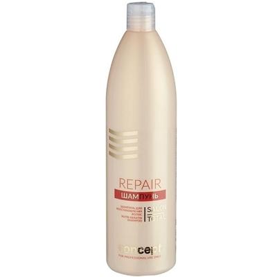 Шампунь для восстановления волос (Nutri Keratin shampoo), 300 мл