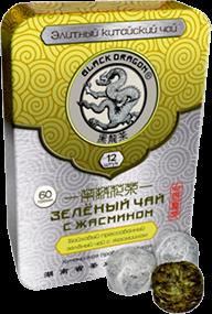 чай Черный дракон жесть прессованный зеленый чай с жасмином 60гр 1/10