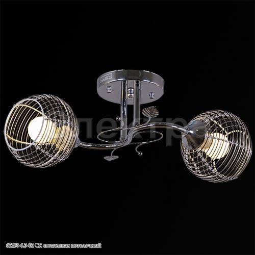 62288-6.3-02 CR светильник потолочный