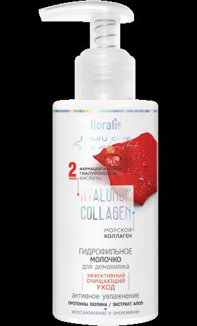 Гидрофильное молочко для демакияжа Hyaluron-Collagen FaceLift (150г) Флоралис