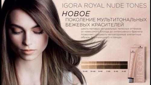 Igora Royal Nude