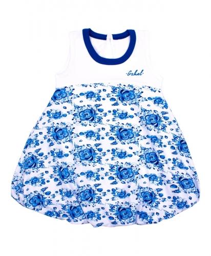 [253142]Платье для девочки ДПБ062804н